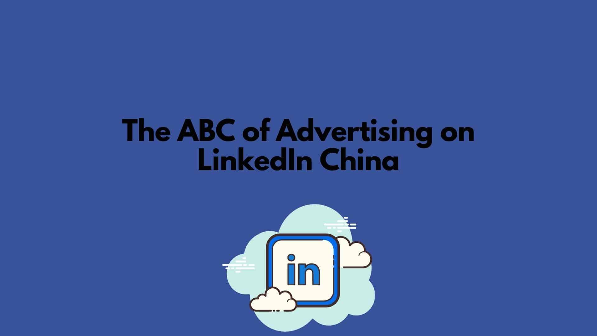 Linkedin-China-Advertising.jpg