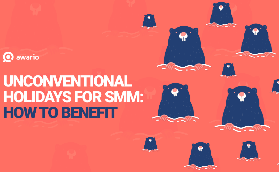 Unconventional holidays for SMM: how to benefit